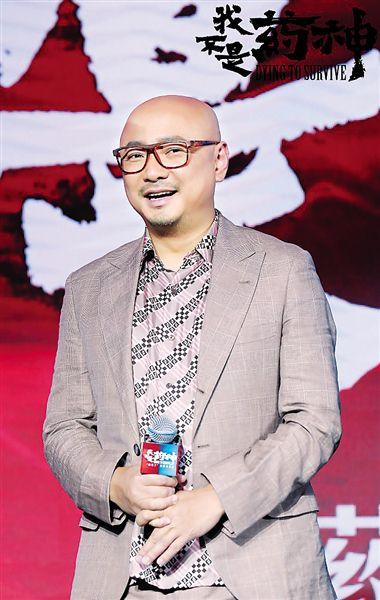 宁浩徐峥12年后携手再战暑期档