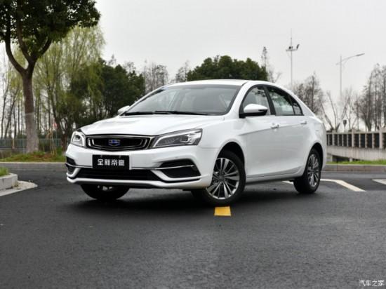 吉利汽车 帝豪 2018款 1.5L CVT尊贵型