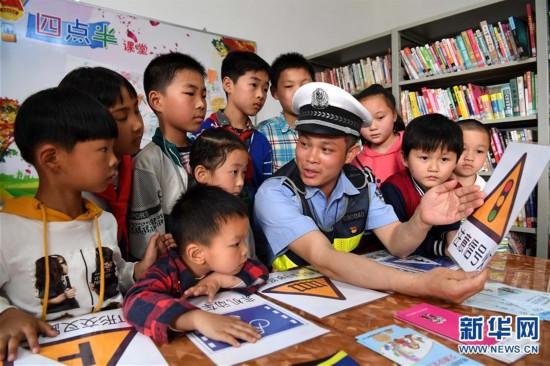 (社会)(1)江西樟树创新开设社区公益课堂