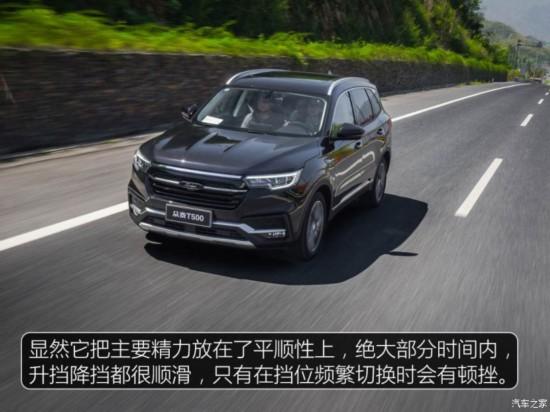众泰汽车 众泰T500 2018款 1.5T 自动智能互联尊贵型
