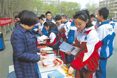 青海:开创新时代全民维护国家安全新局面