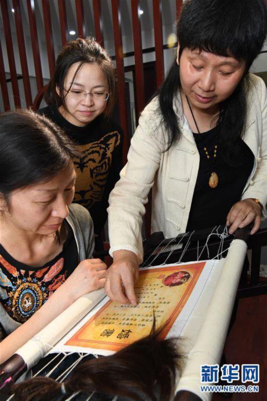 (社会)(1)赣发绣:古老艺术的文化传承