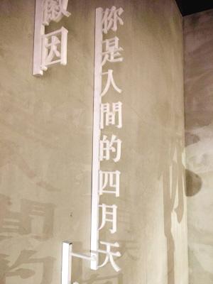民办博物馆助力历史文化传承一腔情怀诉说这片土地老故事