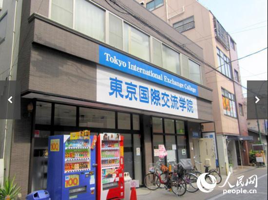 """""""东京国际交流学院""""因教师短缺,很多留学生无法入学(来源:《朝日新闻》网站)"""
