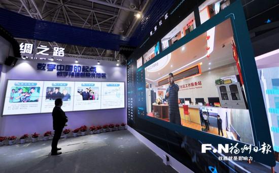 首届数字中国建设峰会全要素演练撷影:有序 流畅 细致
