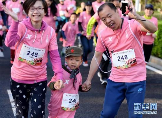 2018北京国际长跑节:家庭亲子跑开跑