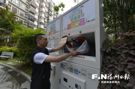 垃圾分类智能回收系统进社区:扔垃圾也能如此有趣