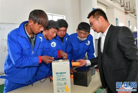 (社会)(1)西藏日喀则启动万人职业技能培训计划