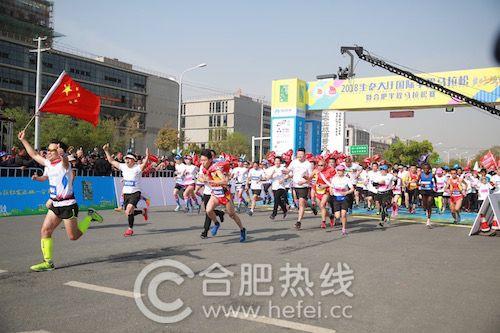 2018生态大圩马拉松