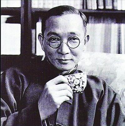 林语堂关于东西文化沟通的一次演讲