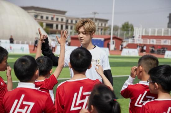 """鹿晗""""足球第一课""""正能量启动做公益 助阵少年的足球梦想"""