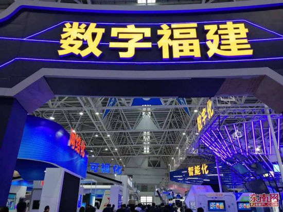 数字中国建设成果展览会现场展位布置紧锣密鼓