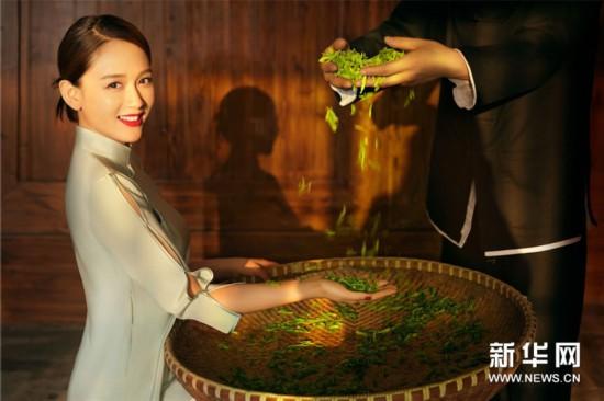 陈乔恩曝时尚大片 演绎茶道文化和谐美(组图)