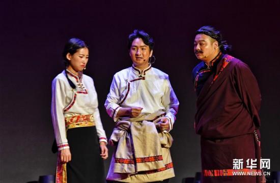 大型爱国主义儿童剧《草原红星》在京上演