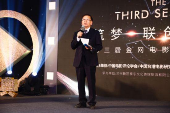 第三届金网电影盛典新闻发布会在京举行