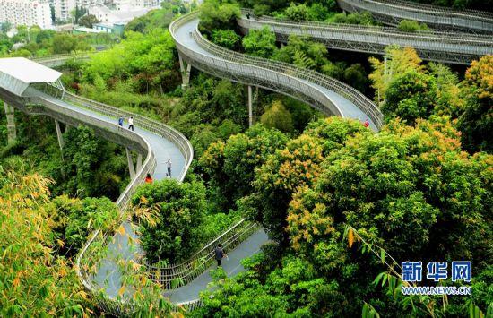 福州:空中步行道 人在画中游