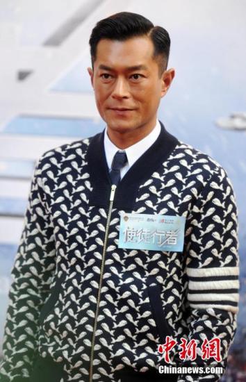 古天乐力压刘德华 首度斩获香港电影金像奖最佳男主角