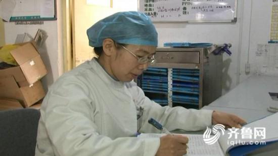 护士.JPG