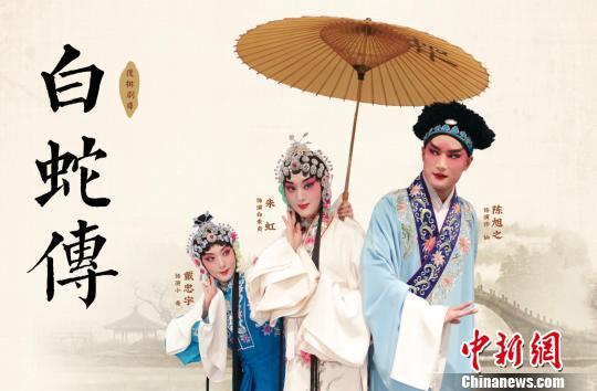 国家京剧院复排经典剧目全本《牧羊卷》上演罕见