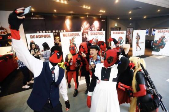 《死侍》北影节粉丝展影会 6部IMAX经典