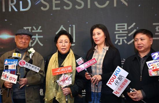 第三届金网电影盛典新闻发布会在京举行征途2特供礼品卡
