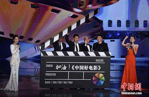 图为吴京、张涵予、林超贤、陈思诚。 <a target='_blank'  data-cke-saved-href='http://www.chinanews.com/' href='http://www.chinanews.com/' ><p  align=