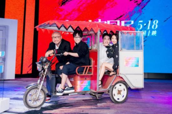 徐峥出席北影节开幕 挑战不同题材的难度
