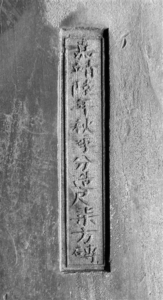 """故宫修缮用材为何不兴""""货比三家""""?"""