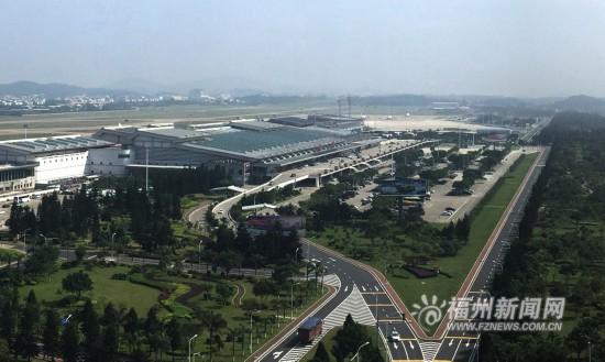 福州长乐国际机场第二轮扩能进展迅速 三个区域投用