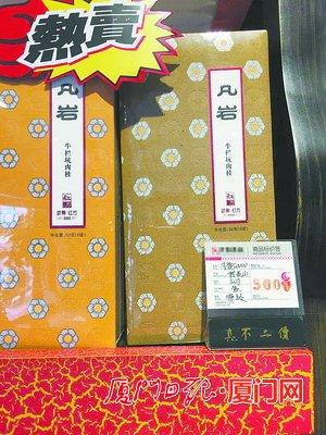 """10万1斤!岩茶""""牛肉""""厦门卖出天价 专家呼吁消费者理性面对"""