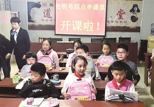 徐州一社区提供学习场所 解决家长后顾之忧