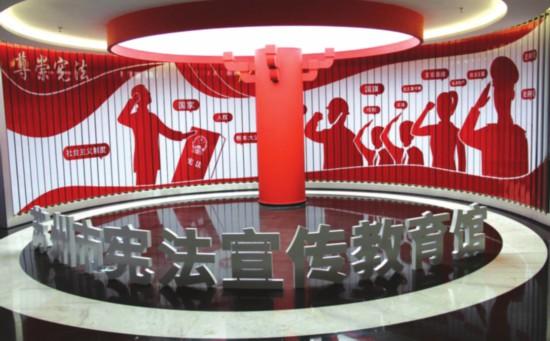 苏州宪法宣传教育馆开馆 寓教于乐宣教性强