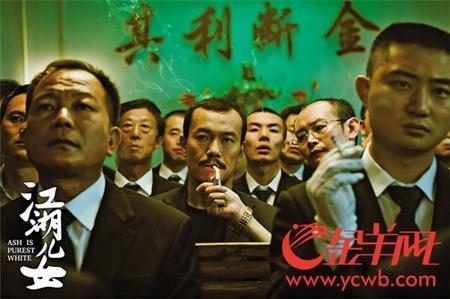 贾樟柯凭《江湖儿女》第五次入围戛纳国际电影节