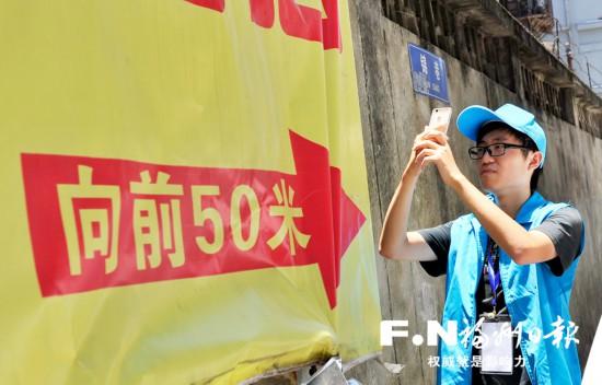 """福州""""智慧+""""助推社会治理创新 打通""""最后100米"""""""