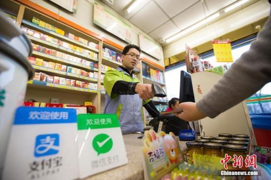 中国社科院专家:改革红利推动中国经济持续增长
