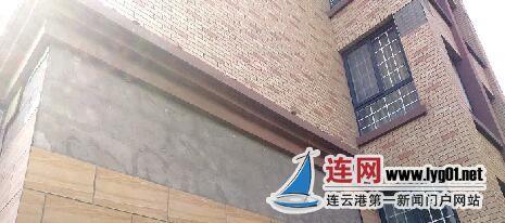 连云港悠然居小区楼房外墙瓷砖脱落存隐患