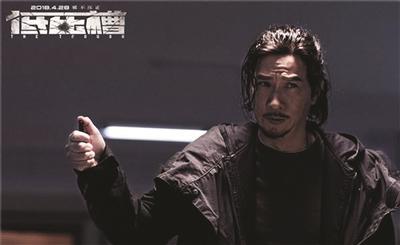 张家辉自导自演 《低压槽》4月28日上映
