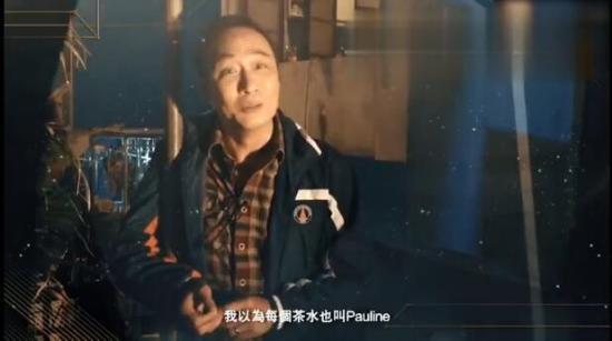 吴镇宇以为 图片来源:视频截图