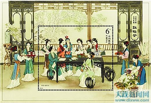 中国邮政即将发行的《中国古典文学名著――〈红楼梦〉(三)》小型张