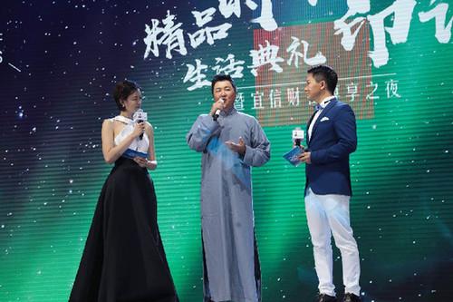 """孙楠重塑未来专项基金获""""时代印记公益力量榜样""""奖,喜迎1周年"""