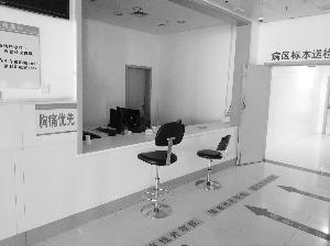 """江苏张家港医院现""""低头窗口"""" 院方增两把椅子"""