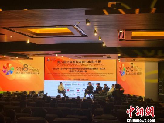 如何扶持青年导演?北京国际电影节项目创投激励青年影视
