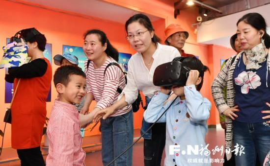 5月16日前可免费逛福州林则徐纪念馆虚拟现实展览