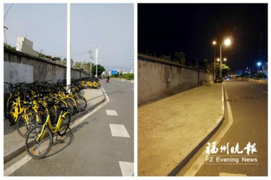 共享单车占道连夜被清理 福州江厝西路人行道恢复畅通