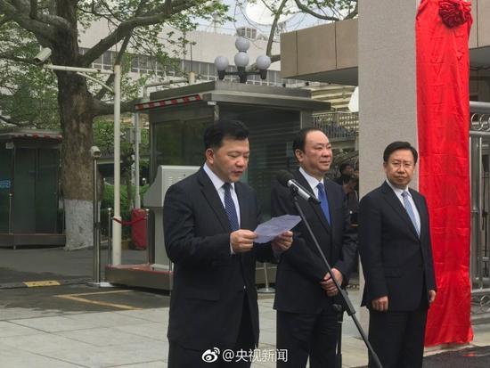 中央广播电视总台4月19日上午举行揭牌仪式