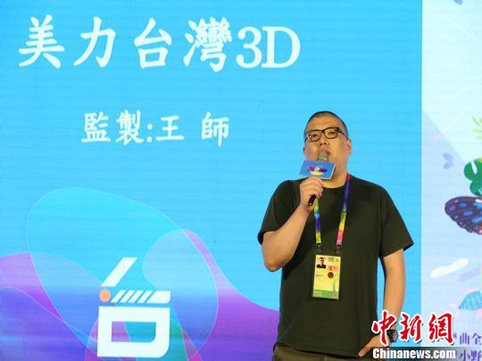 """多部台湾电影亮相北京国际电影节""""毛遂自荐"""""""