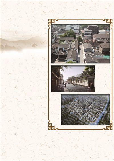 南京南捕厅地块征收有望今年完成
