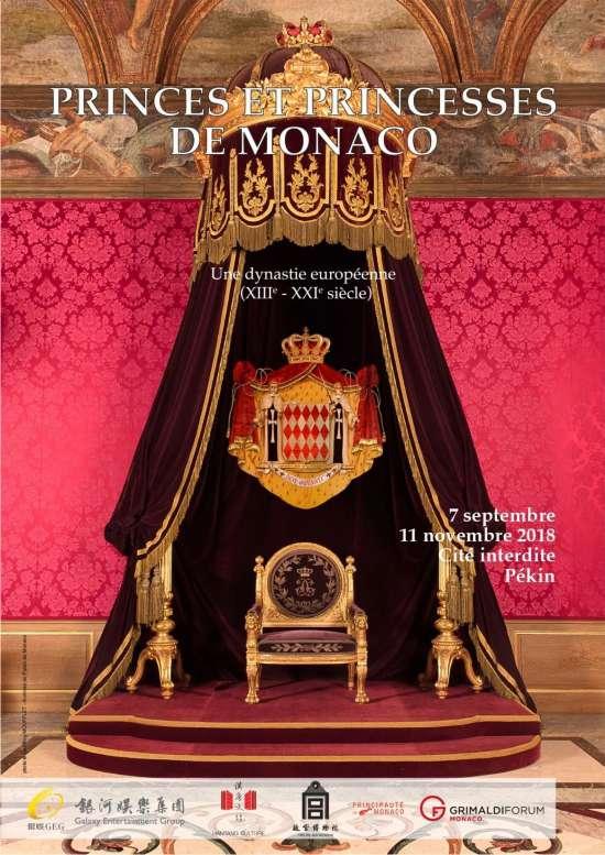 《摩纳哥亲王与王妃:欧洲王朝(13-21世纪)》展览新闻发布会