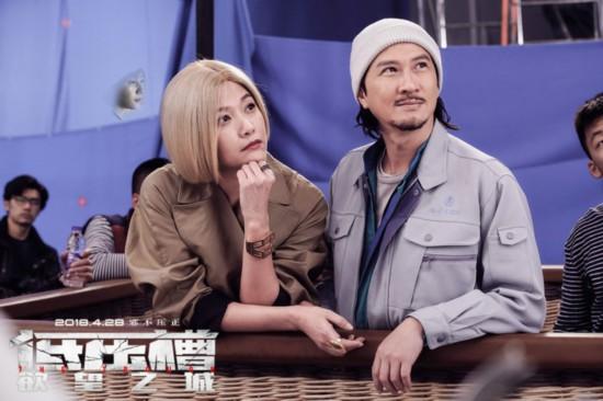 《低压槽:欲望之城》徐静蕾饰演金发反派