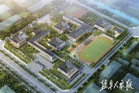 北师大盐城附校招生规模确定 明年高中开招
